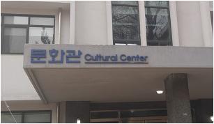 안전융합대학원